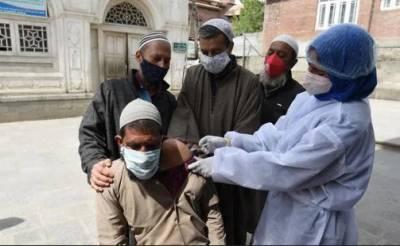 مقبوضہ کشمیر میں آکسیجن اور ادویات کی قلت،کرونا ویکسین کی فراہمی بند