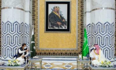 وزیراعظم عمران خان کے دورہ سعودی عرب کا اعلامیہ جاری