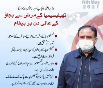 وزیراعلیٰ پنجاب سردار عثمان بزدار کا تھیلے سیمیا کے مرض سے بچاؤکے عالمی دن کے موقع پر پیغام