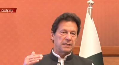 مافیاز کیخلاف جنگ فیصلہ کن مرحلے میں پہنچ گئی ہے: وزیراعظم عمران خان