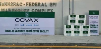 پاکستان کو ویکسین کی دوسری کھیپ کی فراہمی ، کوویکس نے بڑا فیصلہ کرلیا