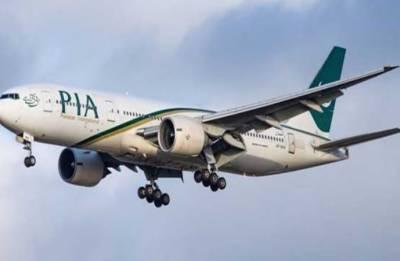 کورونا کی تیسری لہر: یو اے ای کی پاکستان سمیت 4 ممالک پر سفری پابندیاں عائد