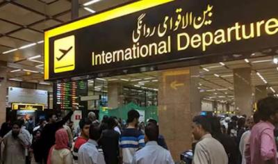 متحدہ عرب امارات نے پاکستان سے آنے والے مسافروں پر پابندی عائد کردی