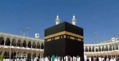 سعودی عرب کا رواں سال حج کا اعلان