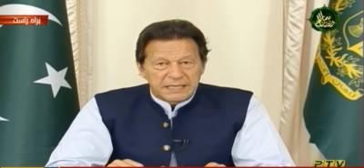 وزیراعظم آپ کےساتھ : وزیراعظم عمران خان نے عوام سےبراہ راست گفتگو کی