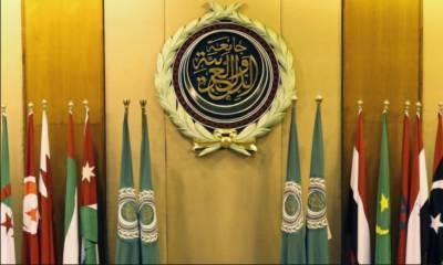 عرب لیگ کی جانب سے فلسطینوں پر اسرائیلی مظالم کی شدید مذمت