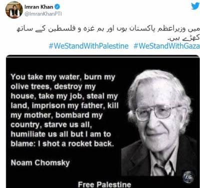 بطور وزیراعظم فلسطین کیساتھ کھڑا ہوں: عمران خان کا نہتے فلسطینیوں سے اظہار یکجہتی