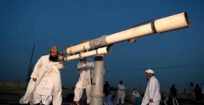 عید الفطرکا چاند دیکھنے کیلئے مرکزی رویت ہلال کمیٹی کا اجلاس جاری