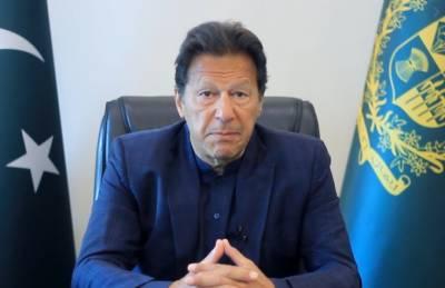 وزیراعظم اسلامی جمہوریہ پاکستان جناب عمران خان کا عیدالفطر 1442 ھ کے موقع پر قوم کے نام پیغام
