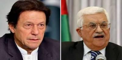 وزیراعظم کافلسطینیوں کی جائز جدوجہد کیلئے پاکستان کی مستقل حمایت کااعادہ