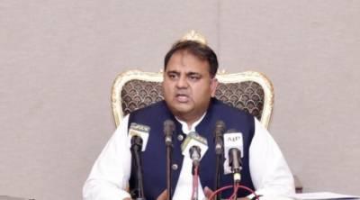 عید کے روز شہباز شریف کا نام ECL پر ڈالنے کی اطلاعات درست نہیں ہیں:وفاقی وزیر اطلاعات