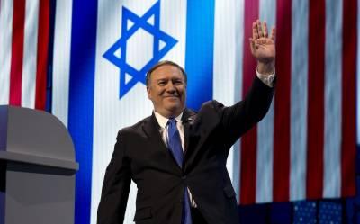 سابق امریکی وزیر خارجہ نے اسرائیل کے ساتھ کھڑے ہونے کا اعلان کردیا۔