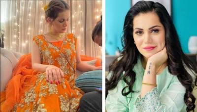 اداکارہ غنا علی کی نئی شروعات