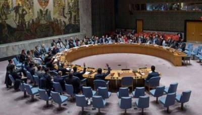 اسرائیل کی غزہ پر جارحیت، اقوام متحدہ کا اجلاس آج ہوگا