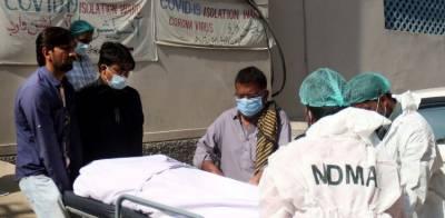 پاکستان میں کورونا کے وار جاری ، مزید 74 اموات، 3 ہزار سے زائد کیسز رپورٹ