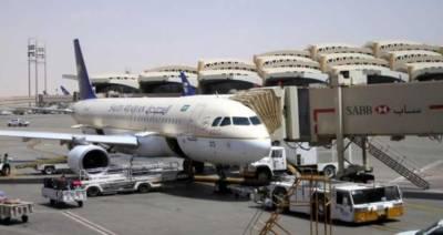 سعودی عرب نے انٹرنیشنل فلائٹس آپریشن بحال کردیا
