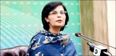 احساس کیش پروگرام ، ڈاکٹر ثانیہ نشتر نے بلاول بھٹواور مریم اورنگزیب کے بیانات پر حقائق جاری کردیے