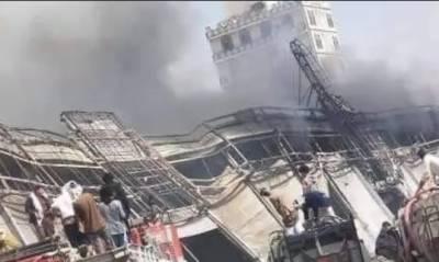 صنعاء کے ایک تجارتی مرکزمیں خوفناک آتشزدگی
