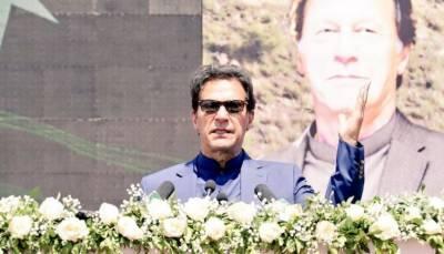 نئے پاکستان پر اعتماد پر آپ کا شکریہ،وزیراعظم