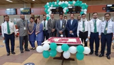 پی آئی اے کی جانب سے کراچی سے ژوب کے لئے پروازوں کا آغاز
