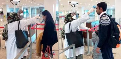 تشویشناک صورتحال ، بیرون ملک سے پاکستان آنے والے مزید60 مسافروں میں کورونا کی تصدیق
