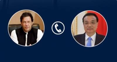 وزیر اعظم نے ویکسین کی فراہمی اور تیاری میں تعاون پر بھی چین کا شکریہ ادا کیا