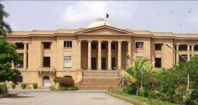 سندھ ہائیکورٹ:لاپتہ افراد کیس،وفاقی سیکرٹری داخلہ کے وارنٹ گرفتاری جاری