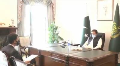 وزیرِ اعظم عمران خان سے گورنر سٹیٹ بنک رضا باقر کی ملاقات