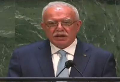 اسرائیل نے نہتے فلسطینیوں پر مظالم کی انتہا کر رکھی ہے: فلسطینی وزیر خارجہ