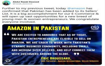 پاکستان امریکی آن لائن شاپنگ پورٹل ایمیزون سیلر لسٹ میں شامل