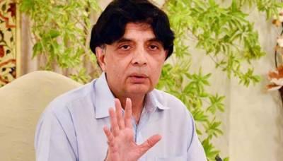 چوہدری نثار نےکل پنجاب اسمبلی کی رکنیت کا حلف اٹھانے کا اعلان کردیا