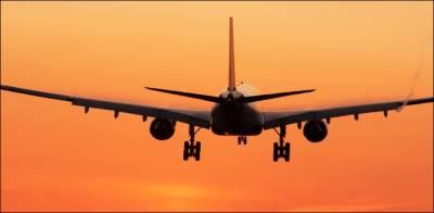 سعودی عرب: مسافروں کے لیے اہم اعلان