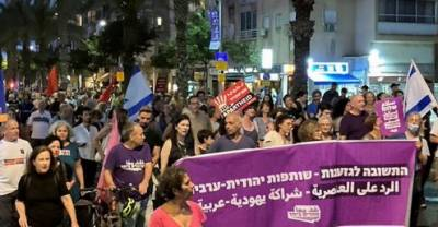 یہودی آباد کاروں کانیتن یاہوکے خلاف احتجاجی مظاہرہ