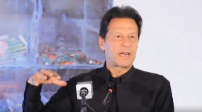 کمزور طبقے کو نظرانداز کرنے والا ملک ترقی نہیں کرسکتا: وزیراعظم عمران خان