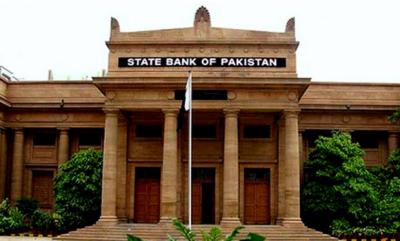 سٹیٹ بینک نے معاشی ترقی کے حکومتی دعوے کی تصدیق کر دی