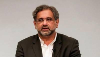 پیپلزپارٹی دوبارہ اپوزیشن اتحاد کا حصہ بنی تو پی ڈی ایم نیا سیکرٹری جنرل ڈھونڈ لے۔ شاہد خاقان عباسی