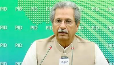 وفاقی وزیر تعلیم شفقت محمود نے ٹوئٹر پر جاری بیان میں کورونا وائرس میں مبتلا ہونے کی تصدیق کی۔