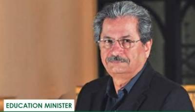 وفاقی وزیر تعلیم شفقت محمود بھی کورونا میں مبتلا ہوگئے