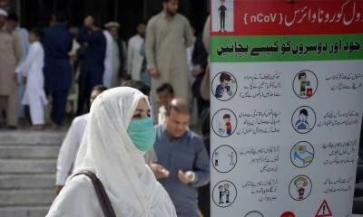 ملک بھر میں عالمی وباء کوروناوائرس کے مزید92مریض انتقال کر گئے