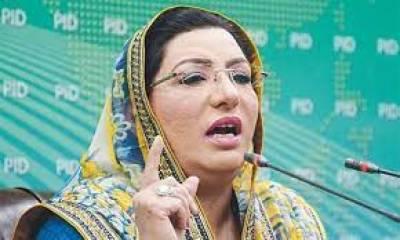 وزیراعظم عمران خان آج لیہ میں ہیلتھ ریفارمز کا آغاز کریں گے، فردوس عاشق اعوان