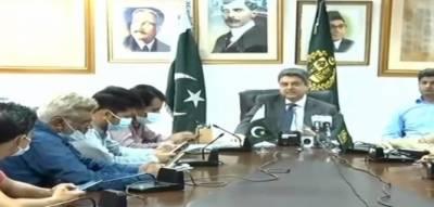 ریکوڈک کیس کا فیصلہ پاکستان کی بڑی کامیابی ہے: وزیر قانون فروغ نسیم