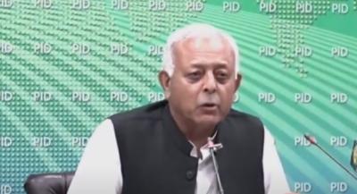ریکوڈیک کیس میں فیصلہ پی آئی اے اور قوم کی جیت ہے:وفاقی وزیر ہوابازی غلام سرور خان