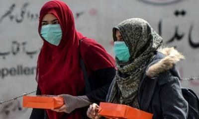 گزشتہ 24گھنٹوں کے دوران پاکستان میں کوروناوائرس کے مزید75مریض انتقال کر گئے