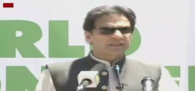 پوری دنیا موسمیاتی اثرات سے نمٹنے کے لئے پاکستان کی کوششوں کی معترف ہے۔، وزیراعظم عمران خان