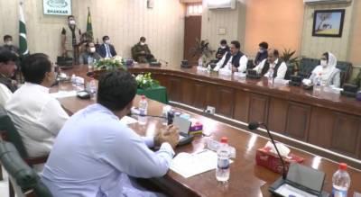 وزیراعلیٰ پنجاب سردار عثمان بزدار کی ڈپٹی کمشنر آفس بھکر میں ارکان قومی وصوبائی اسمبلی اور پی ٹی آئی عہدیداروں کی ملاقات
