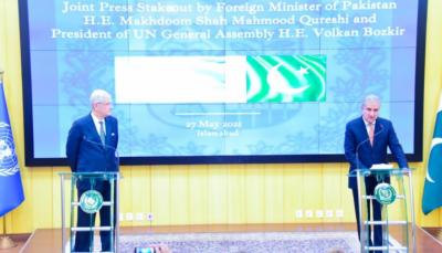 اقوام متحدہ ،کشمیراورفلسطین کے دیرینہ تنازعات کے حل کیلئے کردارادا کرے: وزیر خارجہ شاہ محمود قریشی