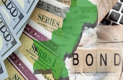 واپڈا نے اپنا پہلا 500ملین ڈالر کاگرین یورو بانڈ عالمی مالیاتی مارکیٹ میں متعارف کرادیا
