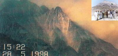 یوم تکبیر: پاکستان کو ناقابل تسخیر بنے 23 سال مکمل