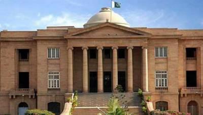سندھ ہائی کورٹ کا آئی بی اے ٹیسٹ پاس 949 ہیڈ ماسٹرز کا دوبارہ ٹیسٹ لینے کا حکم
