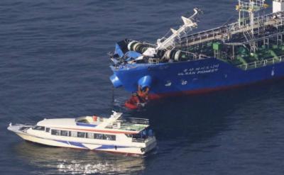 جاپانی کارگو جہاز ا ورغیر ملکی جہاز کے تصادم ، 3 افرادلاپتہ